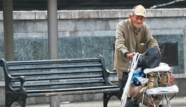 La plupart des citoyens japonais sont couverts par l'assurance maladie publique, qui couvre jusqu'à 70 % de leurs frais médicaux. (Image: wikimedia / CC0 1.0)