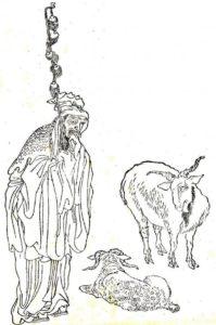 Portrait de Su Wu. (Image : wikimedia / CC-PD-Mark)