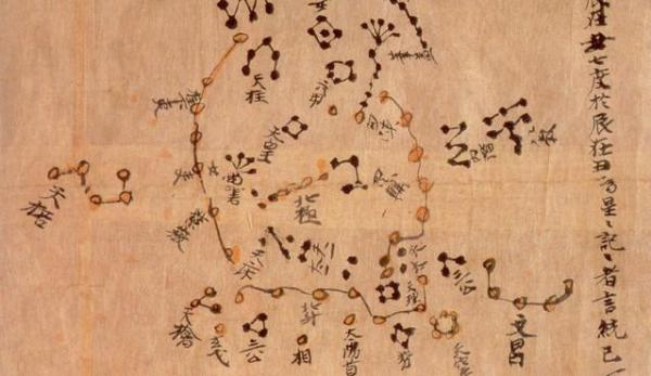 Une carte des étoiles de la voûte céleste par Su Song (1020-1101 av. J-C), un scientifique et ingénieur mécanicien chinois de la Dynastie Song. (Image: wikimedia / CC0 1.0)