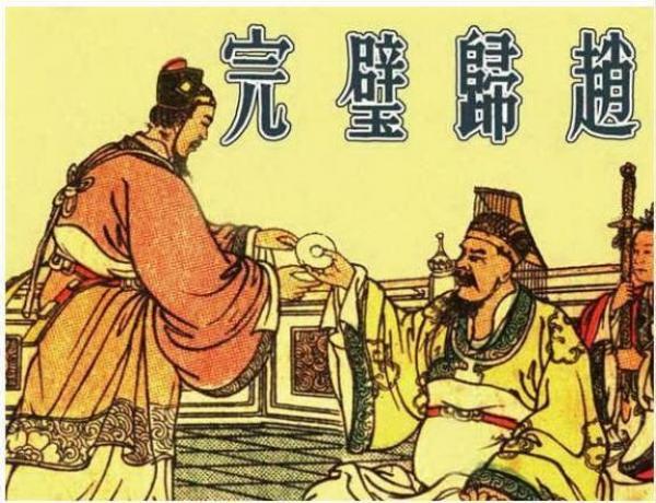 Le He Shi Bi (disque de jade) est devenu un objet important des relations diplomatiques. (Image: twoeggz / CC0 1.0)