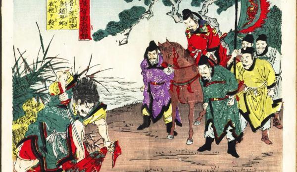 Yu Rang qui transperce la robe de Zhao Xiang Zi. (Image: wikimedia)