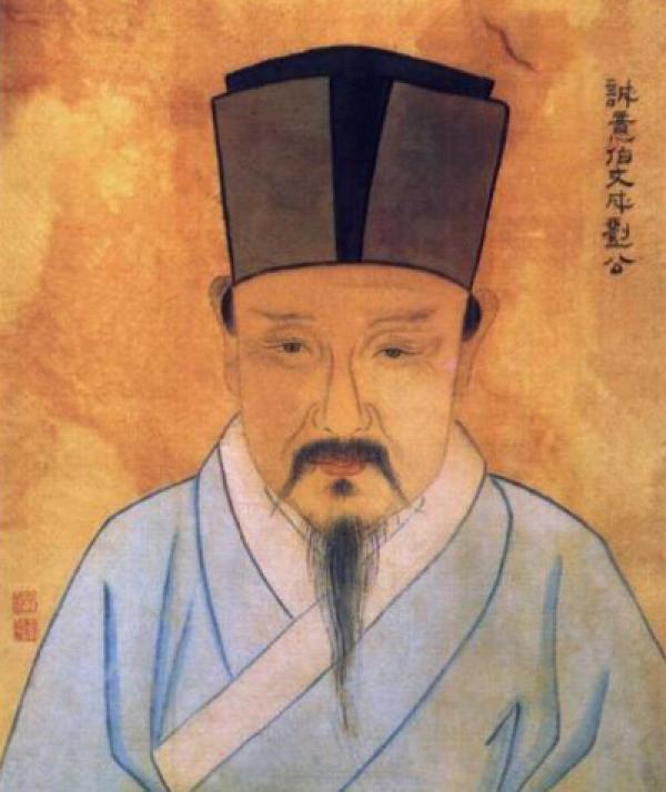 En vertu de son mérite, Liu Bowen était souvent récompensé par l'empereur.