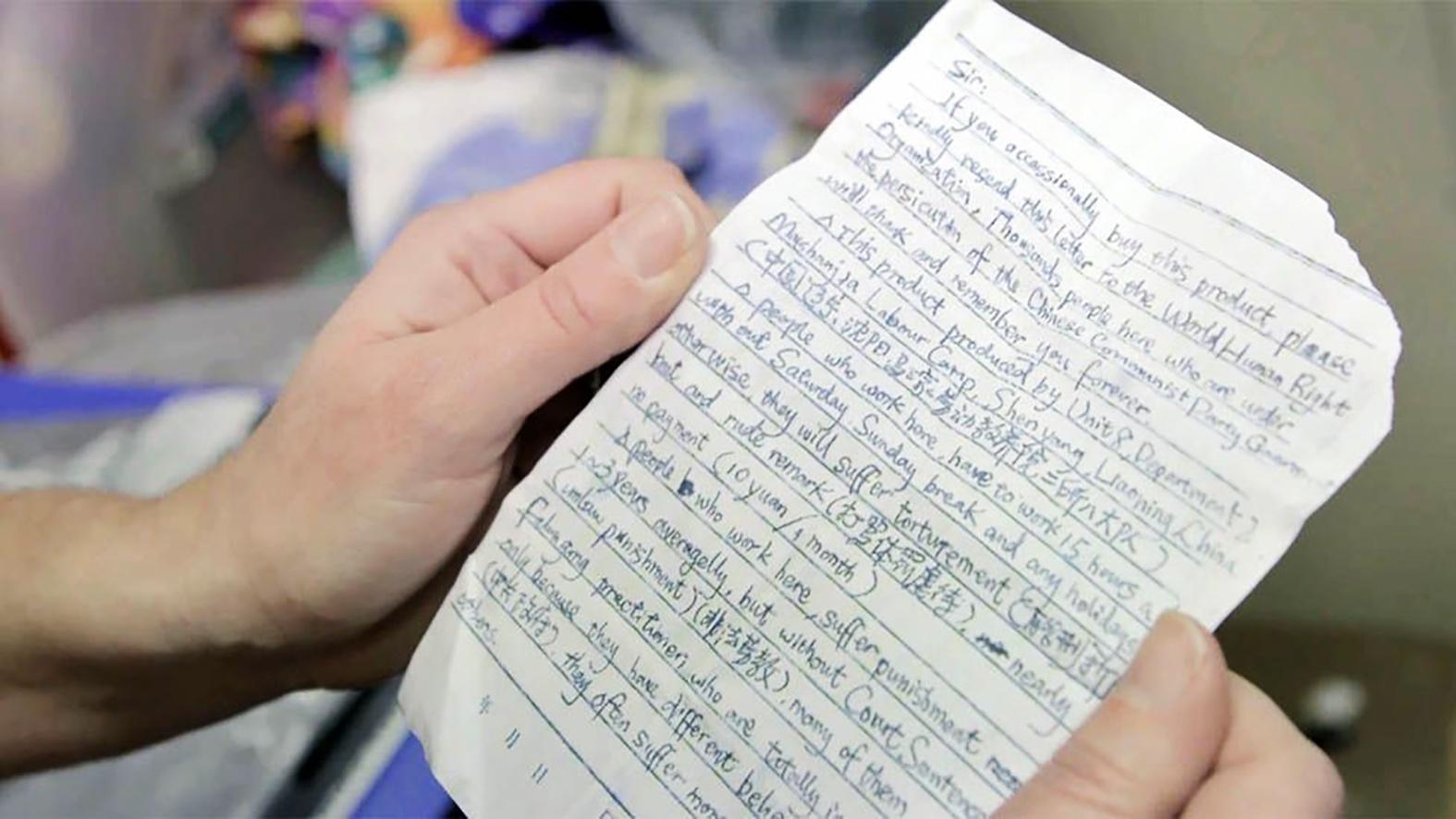 En 2013, New York Times a contacté Julie pour la prévenir que l'auteur de cette lettre avait été retrouvé discrètement.