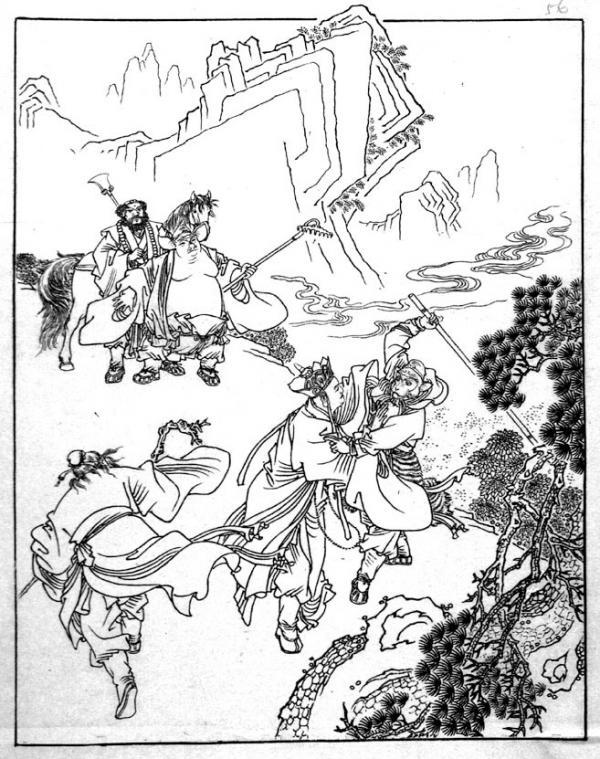 Un sorcier taoïste invoquant la pluie arrive dans le royaume, mais sa véritable intention est de se débarrasser du roi et d'usurper letrône. (Image : wikimedia / Domaine public)
