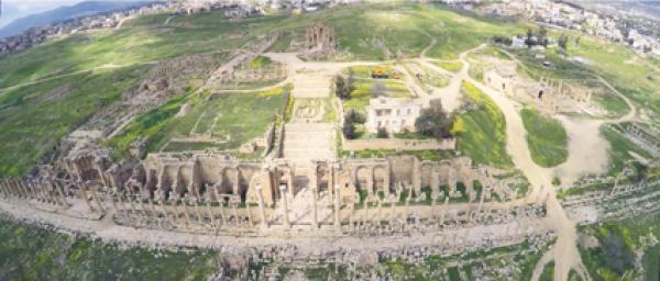 Jabal al-Qal'a ou citadelle d'Amman en français est un site historique national situé au cœur d'Amman, capitale de la Jordanie.(Capture d'écran / Vimeo)
