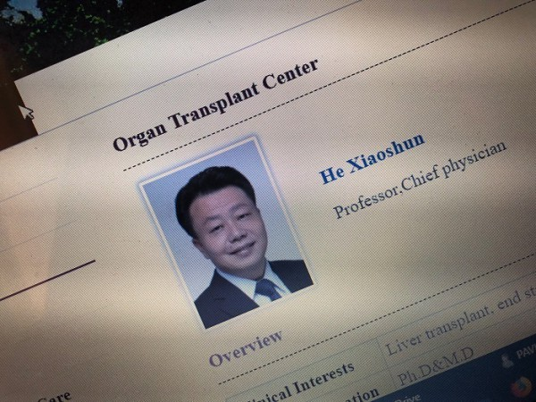 Photo d'une page du site Web du premier hôpital affilié àl'Université Sun Yat-sen, présentant He Xiaoshun. (Image: Vision Times)