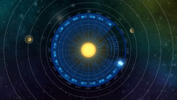 On considère que Yao a déterminé les mouvements du Soleil et a créé un calendrier basé sur les saisons afin de faciliter la vie quotidienne. (Image: Capture / YouTube)