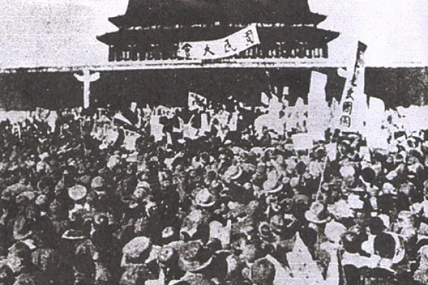Outragés, des milliers d'étudiants sont descendus dans les rues de la Chine en signe de protestation le 4 mai 1919.