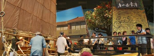 L'un des thèmes de l'exposition permanente est la migration des Chinois vers Taïwan.(Image: Musée national d'histoire de Taïwan)