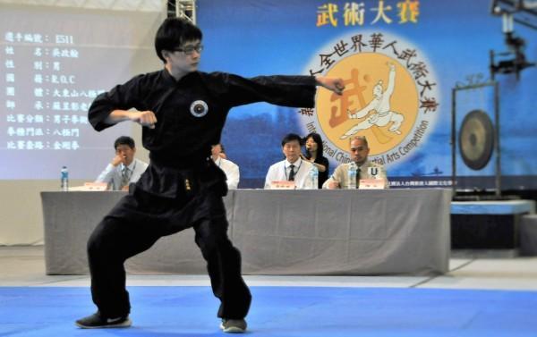 Les dernières règles de cette compétition décrivent l'essence et la signification des arts martiaux traditionnels à l'auditoire. (Image : NTDTV)