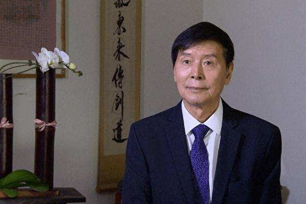 Le jury du concours est présidé par Li Youfu, célèbre docteur américain en médecine traditionnelle chinoise et champion du monde à Wushu. (Image : NTDTV)