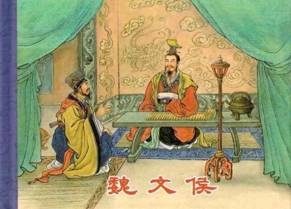 Wei Wen Hou, le souverain du pays de Wei. (Image : NTD)