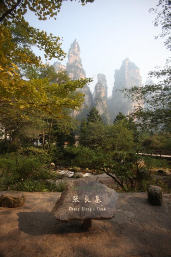 Après sa mort, Zhang Liang, fut enterré au pied de la roche jaune. (Image : Gisling via CC BY-SA 3.0)