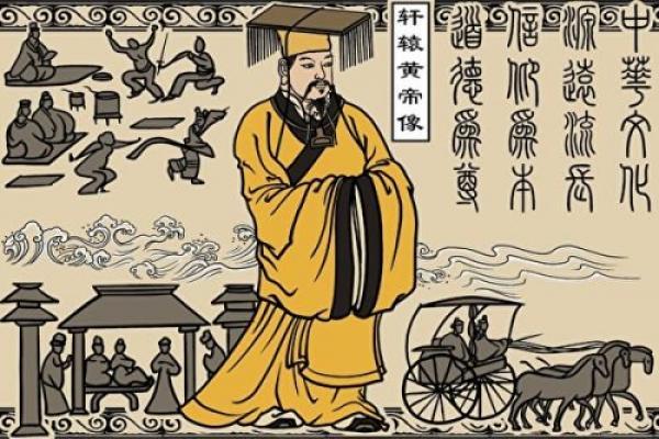 Selon la légende, Cangjie, un responsable aux ordres de l'Empereur Jaune, inventa les caractères chinois. (Image: epochtimes.com)