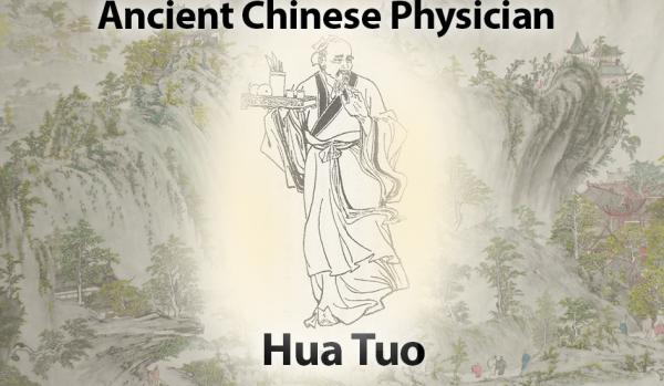 De nombreux anciens médecins chinois auraient eu des capacités supranormales, telles que la capacité de voir à travers le corps physique. Bian Que, Hua Tuo, Sun Simiao et Li Shizhen (Image : Hermann Rohr : Vision Times)