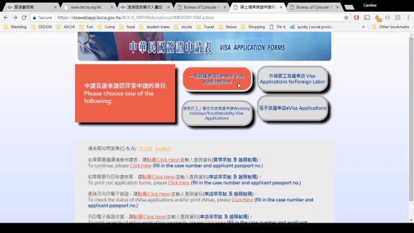 Grâce aux conditions d'obtentions de visas assouplies, le tourisme provenant d'autres pays a explosé. (Image : Capture d'écran : Youtube)