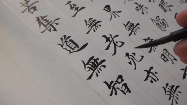 L'Impératrice Ma, à la fois vertueuse et instruite, devint écrivain. (Image: Capture / YouTube)