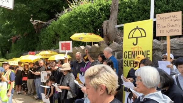 Des organisations telles que la Fédération de Vancouver, le Canada-Hong Kong Link et la Hong Kong Association for Advancement font activement la promotion de la campagne «Help Hong Kong». (Image: Capture d'écran / YouTube)