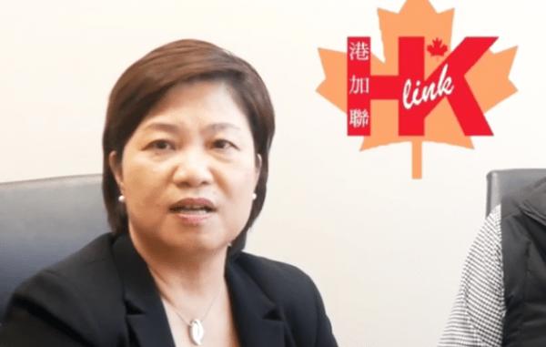 Gloria Fung, présidente de Canada-Hong Kong Link, souhaite que le gouvernement canadien interdise l'entrée au Canada des personnes au pouvoir qui ont violé la démocratie et les droits humains à Hong Kong. (Image: Capture d'écran / YouTube)