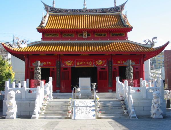 Confucius est le philosophe le plus célèbre de Chine, dont les enseignements ont influencé les civilisations de l'Asie orientale. Un temple confucéen à Nagasaki, préfecture de Nagasaki, Japon. (Image : wikimedia / Kzhr /CC BY-SA 2.5)