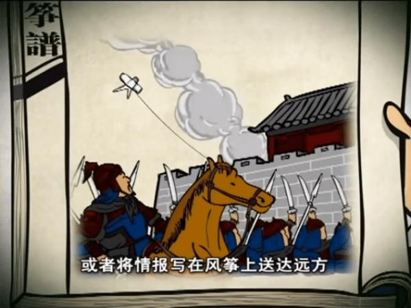 Initialement, les cerfs-volants étaient utilisés par l'armée à des fins de renseignement et d'attaque. (Image: Capture / YouTube)