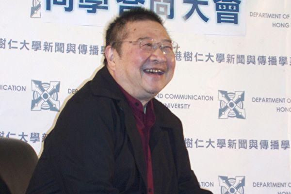 Ni Kuang est l'un des écrivains les plus célèbres de Hong Kong, (Image : Yuyu via CBY-SA 3.0)