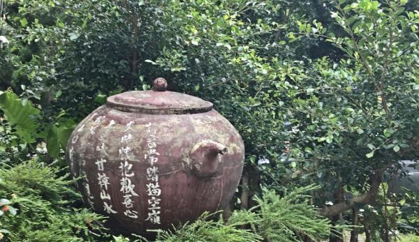 La région de Maokong, Taïpei(貓空) est une destination idéale pour la culture du thé, les plantations de thé et la vue spectaculaire de nuit sur la ville de Taipei. (Image: Billy Shyu/Vision Times)