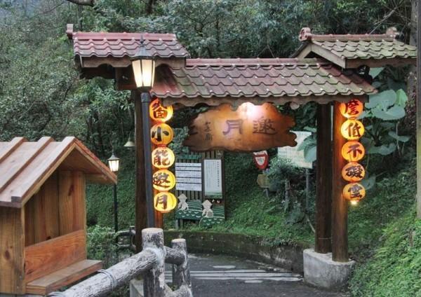 L'entrée d'un célèbre salon de thé au Maokong de Taipei (Image: avec l'aimable autorisation du salon de thé Yao Yue)