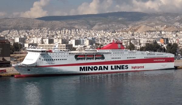La compagnie maritime chinoise COSCO détient une participation majoritaire dans le port du Pirée, le plus grand port de Grèce et le septième d'Europe. (Image : Capture d'écran / YouTube)