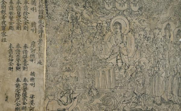 L'invention de la presse d'imprimerie a souvent attribuée à l'Allemand Johannes Gutenberg au XVe siècle, les Chinois ont créé l'impression au bloc de bois et l'impression aux unités mobiles (Image: Shenyunperformingarts.org)