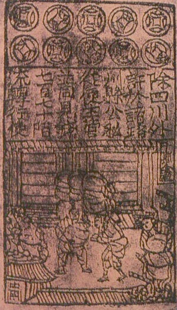 Au cours de la Dynastie Song qui a suivi, le gouvernement a manqué de cuivre pour frapper les pièces. Ces développements ont conduit à l'utilisation de billets (Image: Shenyunperformingarts.org)