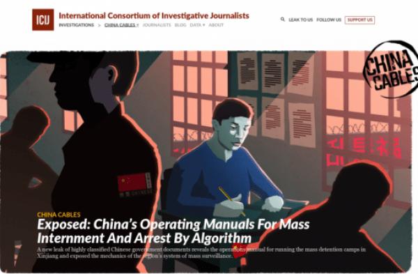 Le Consortium international des journalistes d'investigation (ICIJ) a publié une série de documents chinois ayant fait l'objet d'une fuite et révélant l'oppression systématique utilisée pour effacer l'identité culturelle des Ouïghours. (Image via ICIJ)
