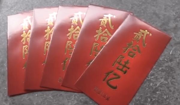 Des enveloppes rouges, appelées «hongbao», sont remplies d'argent et distribuées aux enfants. (Image: Capture d'écran /YouTube)