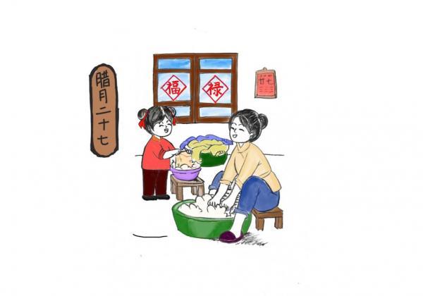 Le 27e jour du mois de La Yue. Faire la lessive. (Xiaosui)