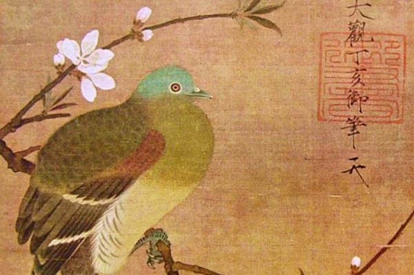 """""""Pigeon sur une branche de pêché"""", peinture et calligraphie de l'Empereur Huizong (Image: Shenyunperformingarts.org)"""