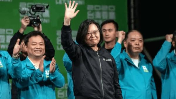 Tsai Ing-wen a remporté l'élection présidentielle de Taiwan avec une majorité écrasante de 57%. (Image: capture d'écran / YouTube)