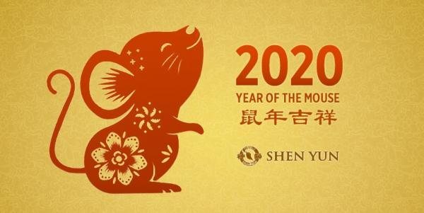 (Image : Shenyunperformingarts.org)