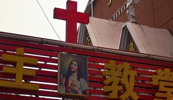 Les violences contre les chrétiens se sont intensifiées à la suite de l'accord entre le Vatican et Pékin. (Image: publicdomainpictures.net / CC0 1.0)