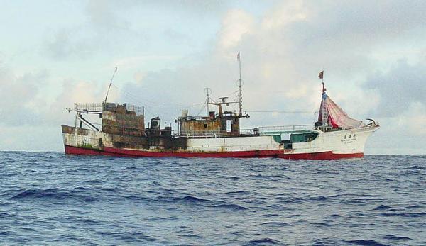 À Taïwan, des bateaux de pêche ont été pris en train de charger des masques de contrebande. (Image : wikimedia / CC0 1.0)