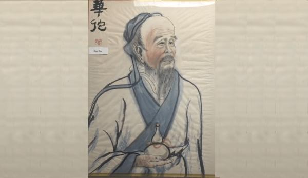 Hua Tuo était un célèbre médecin de la Chine ancienne pendant la période des trois royaumes (220-280 après J.-C.). (Image : Capture d'écran / YouTube)