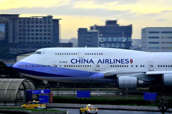 M. Lewis s'est rendu en Chine sous prétexte de s'occuper de son nouveau né. (Image : Chung ChengYen / flickr / CC BY-ND 2.0)