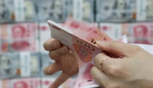 Presque tous les secteurs d'activité en Chine ont ressenti la pression d'une économie en repli. (Image : Capture d'écran /YouTube)