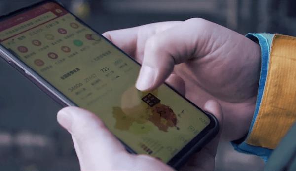 21 millions de comptes de téléphones portables en moins en Chine pourrait suggérer un nombre de décès impressionnant dû au virus du PCC. (Image : Capture d'écran /YouTube)