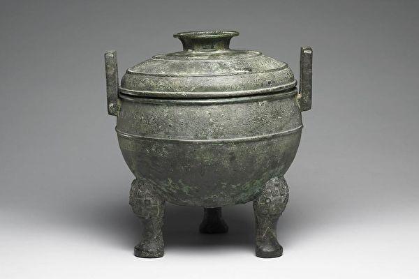 Le Kuanding Ding de la période du printemps et de l'automne. (Image :National Palace Museum)
