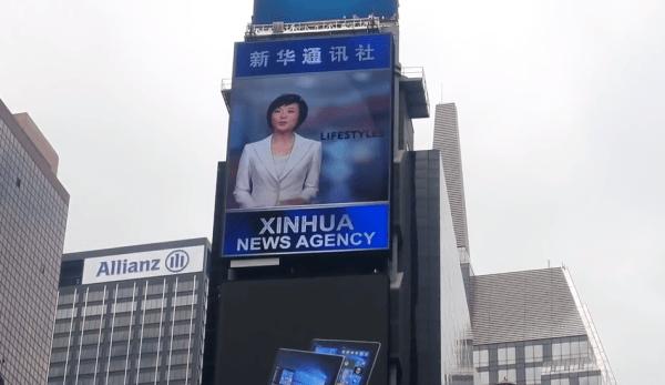 L'agence de presse Xinhua, porte-parole du PCC, diffuse effrontément des vidéos promotionnelles à Times Square 24 heures sur 24. (Image : Capture d'écran / YouTube)