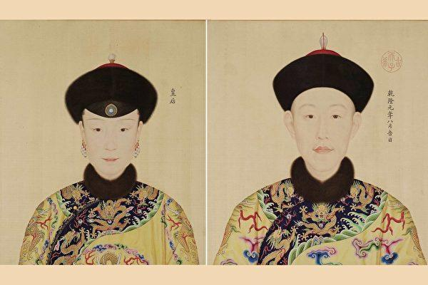 L'Impératrice Xiaoxianchun et l'Empereur Qianlong, Musée d'art de Cleveland aux Etats-unis. (Domaine public)
