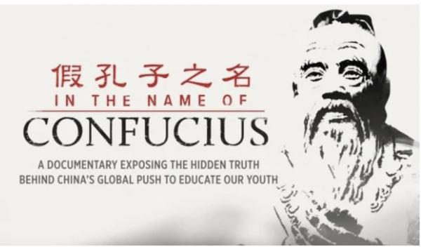 Affiche du film «Au nom de Confucius». (Image : Capture d'écran / VisionTimes)