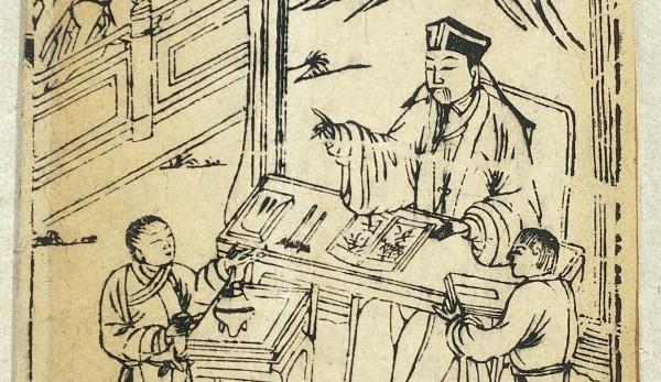 Médecin et disciple, gravure chinoise sur bois de la période Ming. (Image :Wellcome Library/CC BY 4.0)