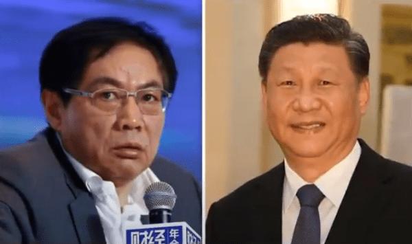 Ren Zhiqiang, un homme d'affaire chinois a critiqué le parti communiste et traité Xi Jinping de «clown» pour sa gestion catastrophique de l'épidémie. (Image : Capture d'écran / YouTube)