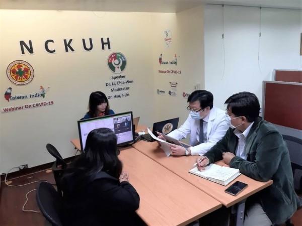 Taïwan partage son expertise et ses expériences avec 5 000 professionnels de la santé indiens le 14 avril. 2020. (Image : Ministère des affaires étrangères, Taïwan)